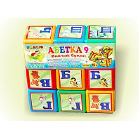 Кубики с украинскими буквами(картон)
