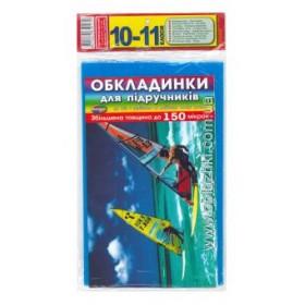 ОБЛОЖКА 10-11 КЛ 150 МКР