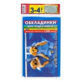 ОБЛОЖКА 3-4 КЛ 150 МКР