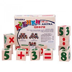 Кубики детские с цифрами (картон)