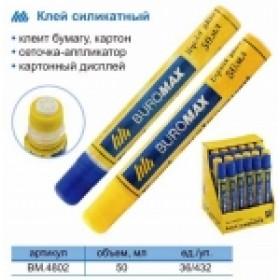 КЛЕЙ канцеляр 50 мл с губкой ВМ-4802