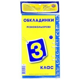 ОБЛОЖКА 3 КЛ 150 МКР флуоресцентна