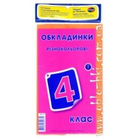 ОБЛОЖКА 4 КЛ 150 МКР флуоресцентна
