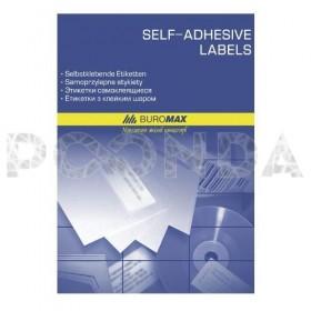 Етикетки самокл. ВМ.2828 12 шт 70х67,7мм