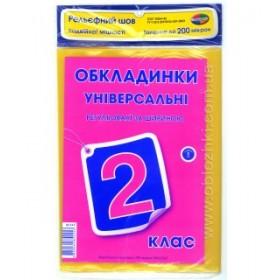 ОБЛОЖКА 2 КЛ 200 МКР НЕОН