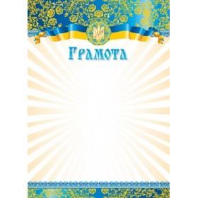 ГРАМОТА А4  (АРКУШ)