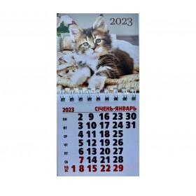 КАЛЕНДАРЬ (квартал) на 3 спирали 2020 с бегунком КВ-3